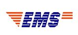 广州ems国际快递